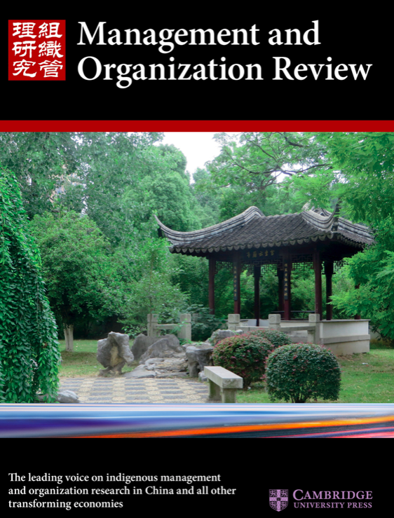 Management and Organization Review